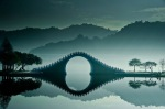 Taiwan's Gorgeous Moon Bridge - My Modern Metropolis